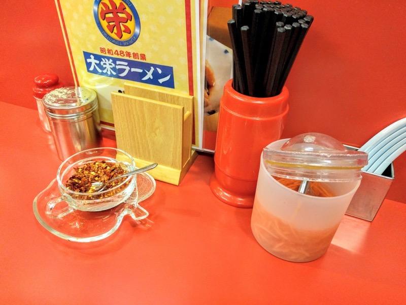 大栄ラーメン 調味料1