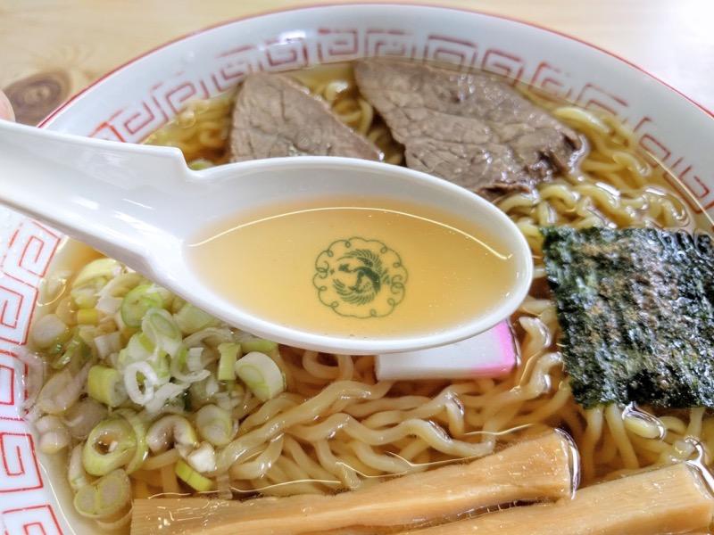 八幡屋 スープ