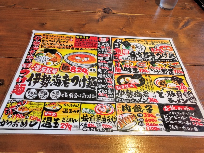 竹本商店 メニュー1
