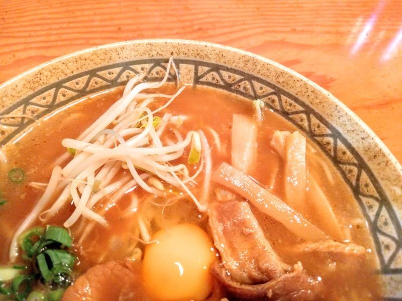 両国 スープ