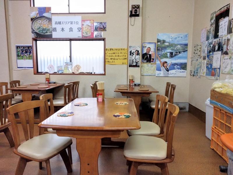 橋本食堂 テーブル席2