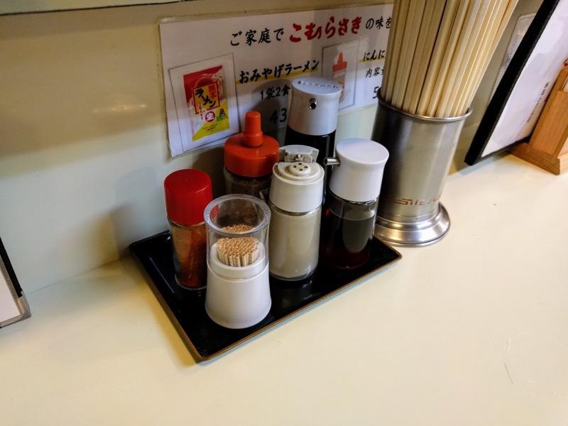 こむらさき上通中央店 18調味料