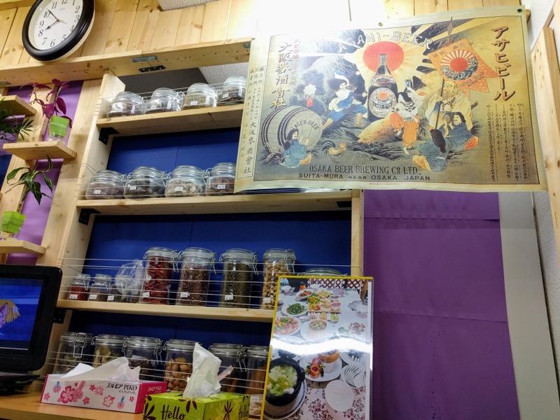 釜聖麺屋 11調味料展示