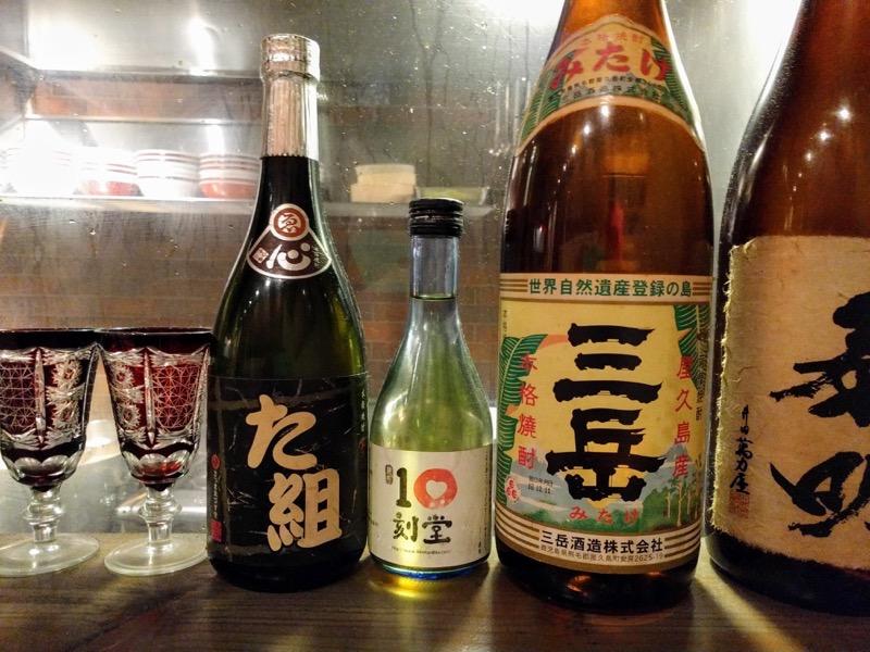 博多麺屋た組 11カウンター