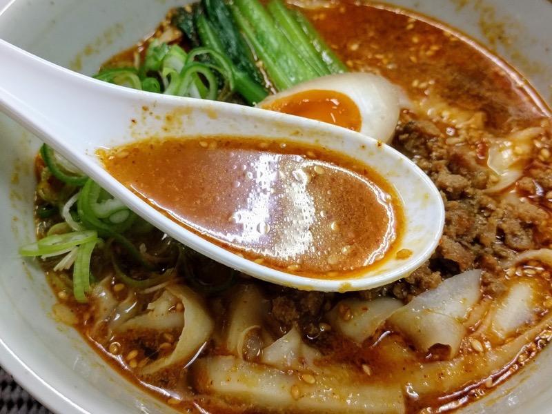 釜聖麺屋 15スープ
