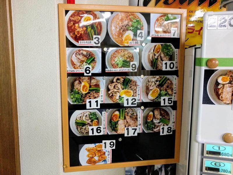 釜聖麺屋 06メニュー1