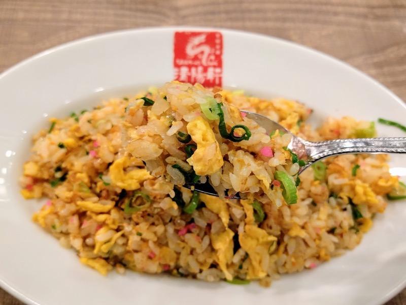 清陽軒イオンモール熊本店 21久留米焼きめしリフトアップ
