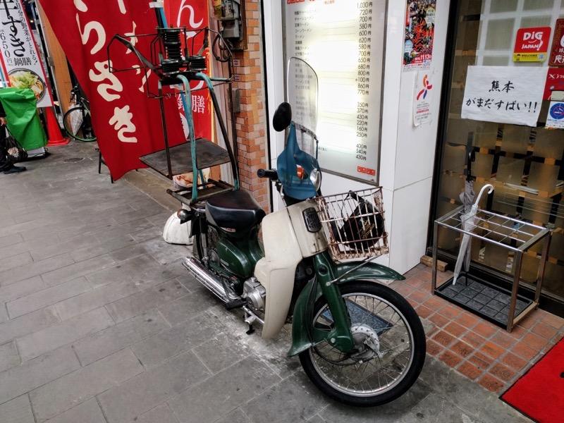 こむらさき上通中央店 06バイク