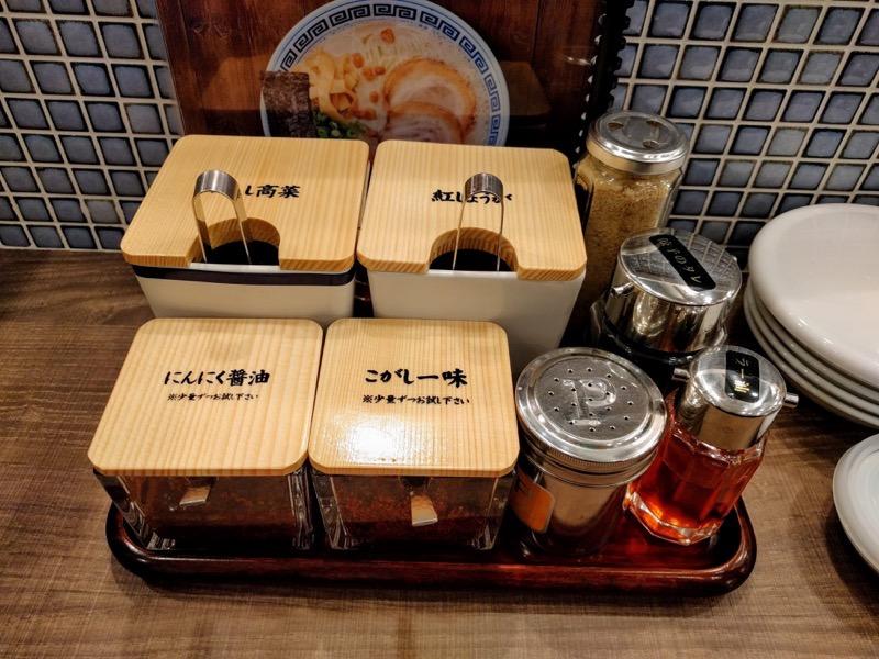 清陽軒イオンモール熊本店 12調味料