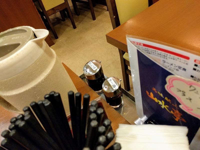 山水亭 09調味料2