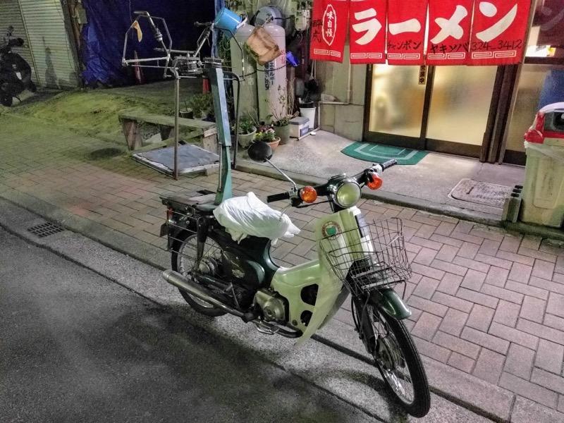 酔虎ラーメン 04バイク
