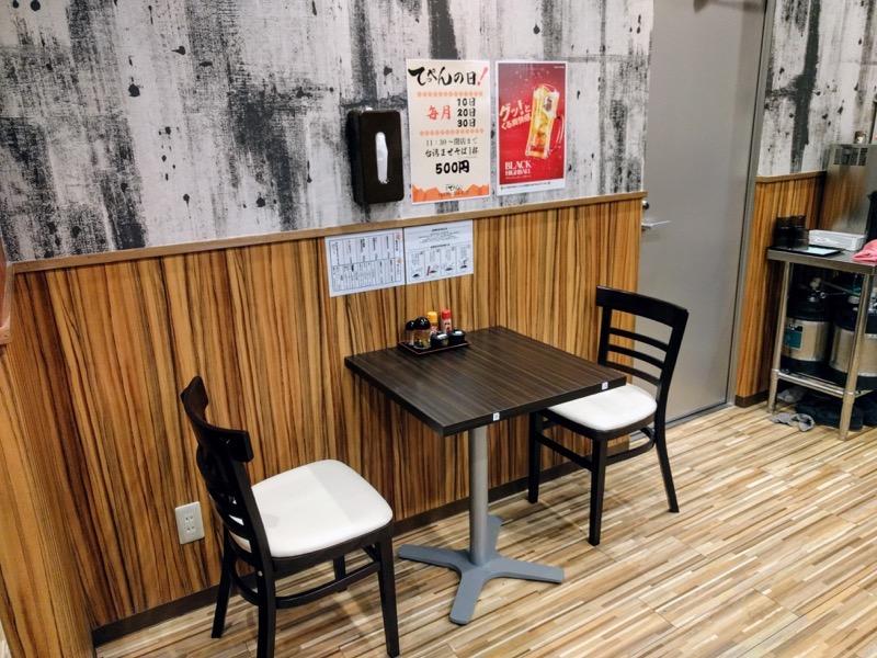 てっぺん熊本店 06テーブル席