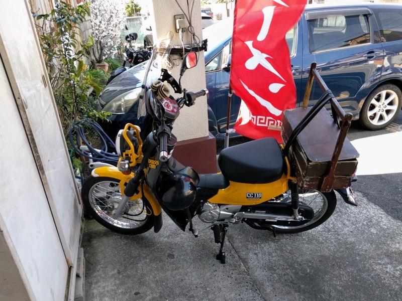 ラーメン角萬 04バイク
