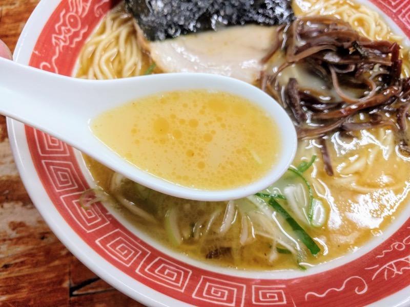 09スープ
