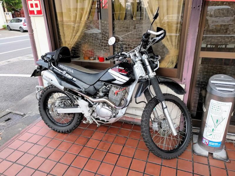 03バイク