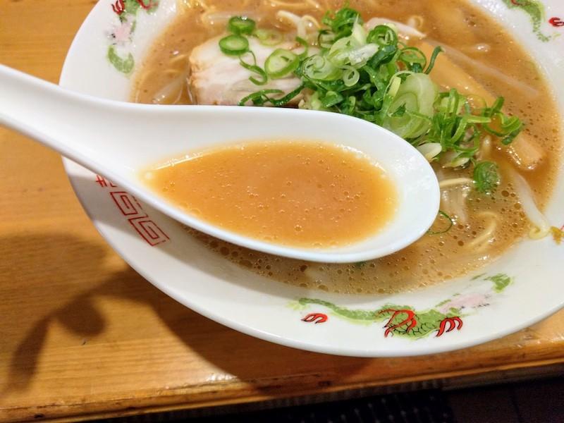 11スープ