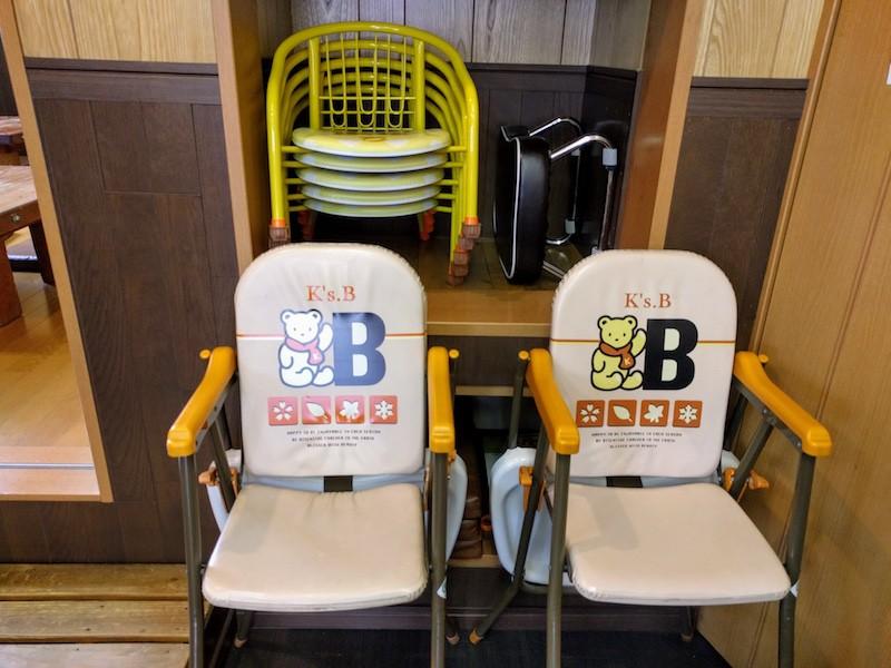 08子供用の椅子