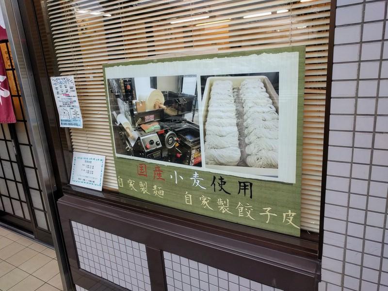 05国産小麦