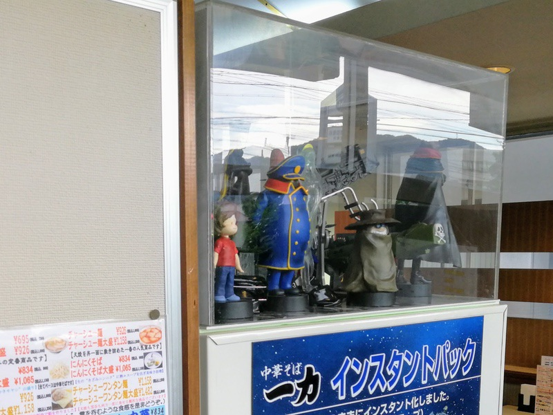 02銀河鉄道999