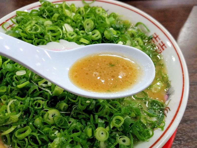 19スープ