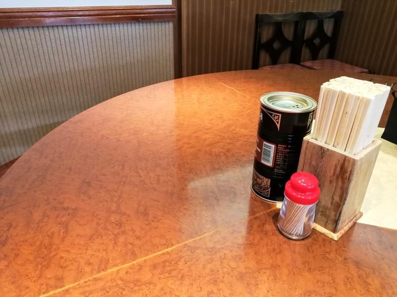 09丸テーブル席