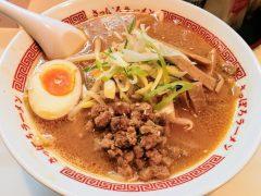 ひぐま 横丁本店−味噌ラーメン