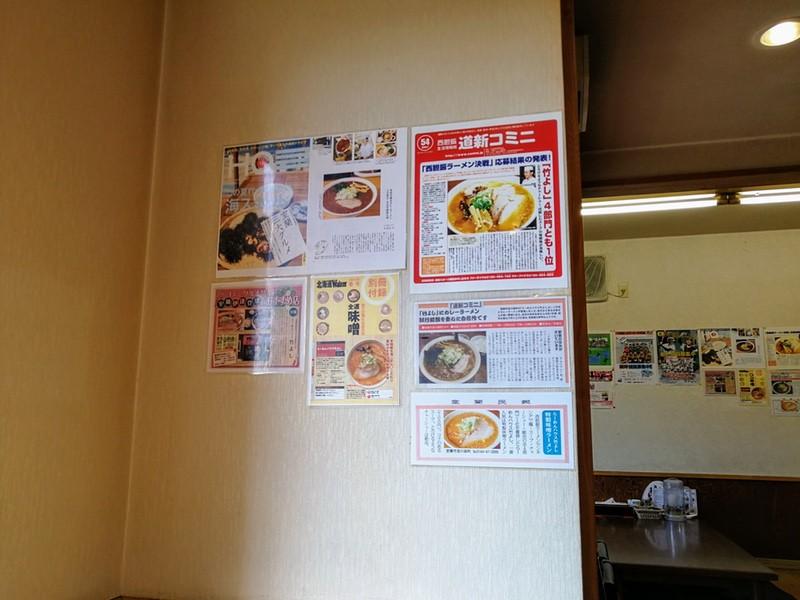 11店舗紹介