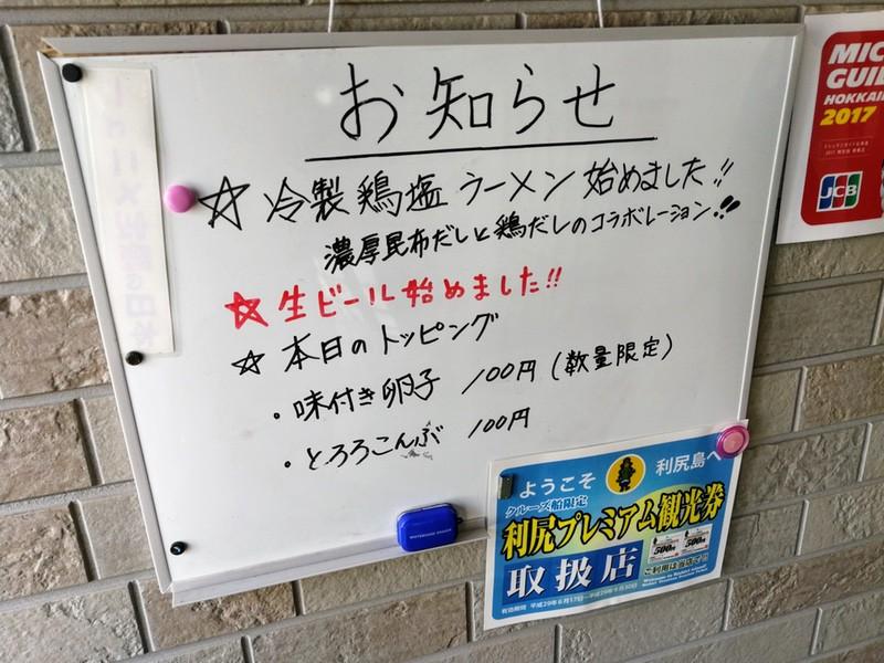 04お知らせ