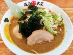 味の大王 総本店−カレーラーメン