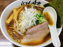 味楽|北海道利尻町|焼き醤油ラーメン