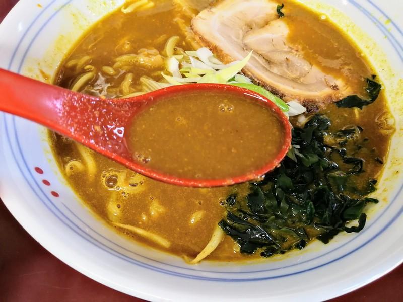15スープ
