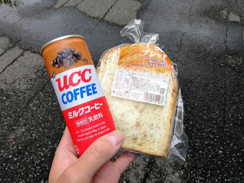 12コーヒーとパン
