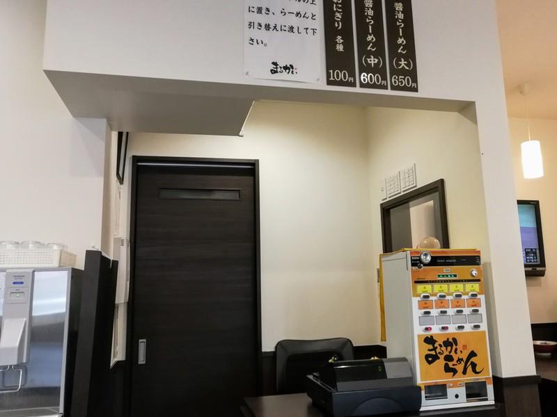 03券売機