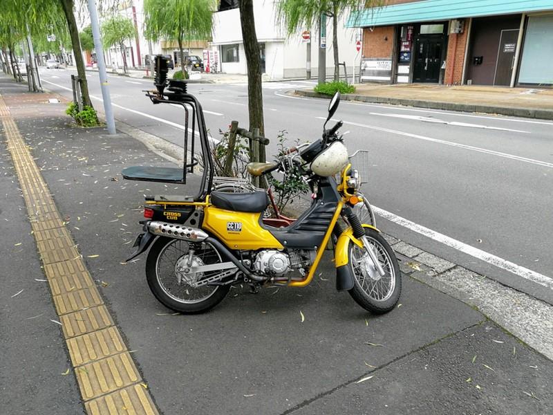 04バイク
