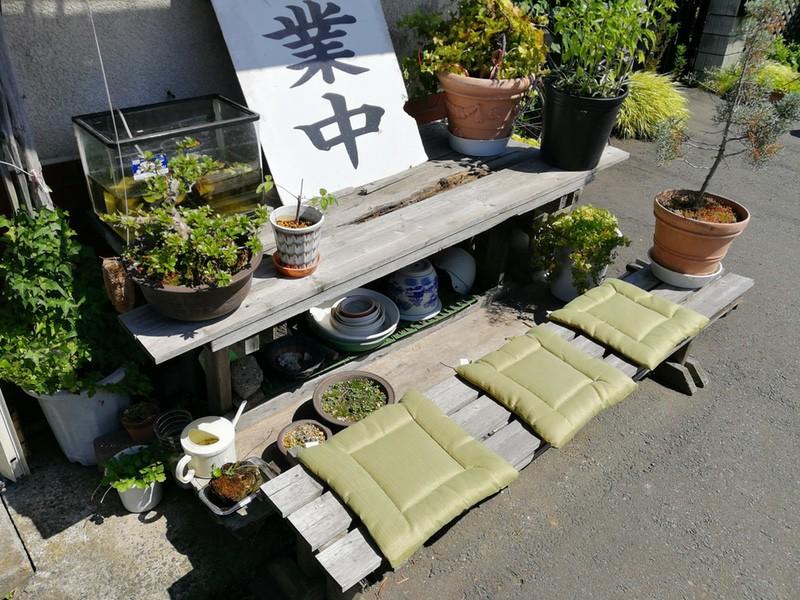 03待合スペース