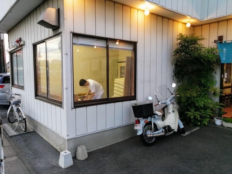 03製麺所