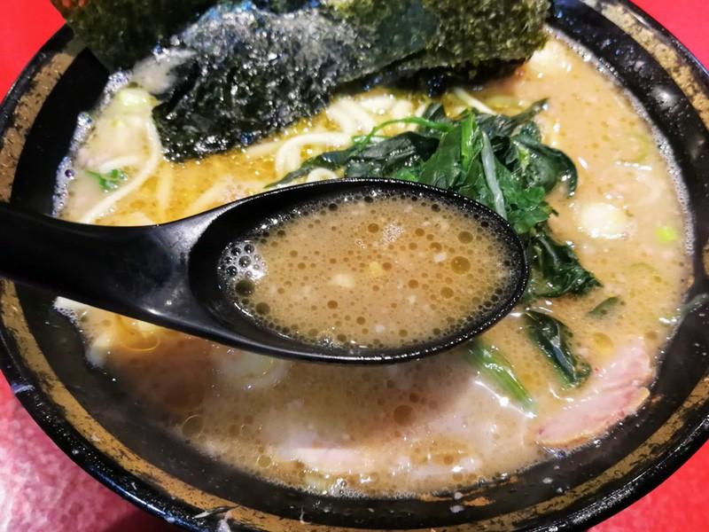 13スープ