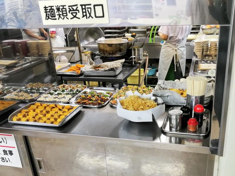 09麺類受取口