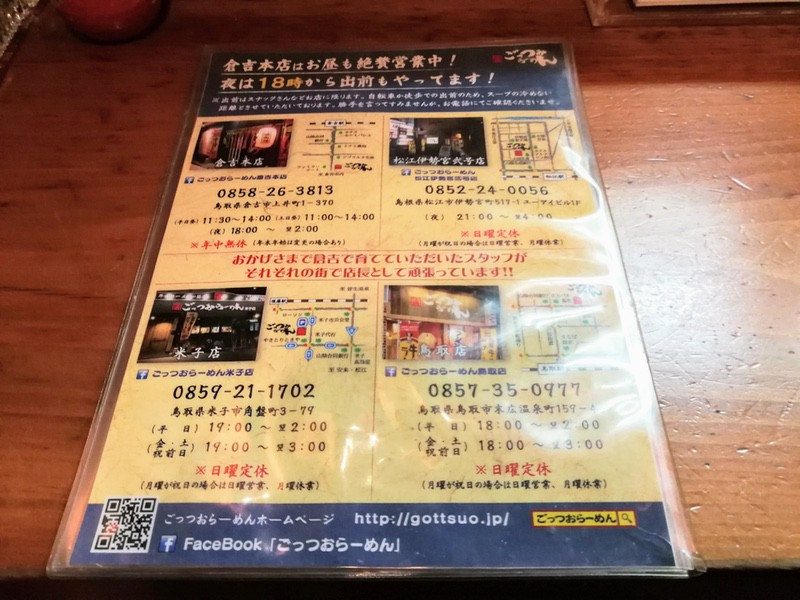 06店舗紹介