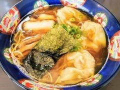 かつみ-肉ワンタン麺