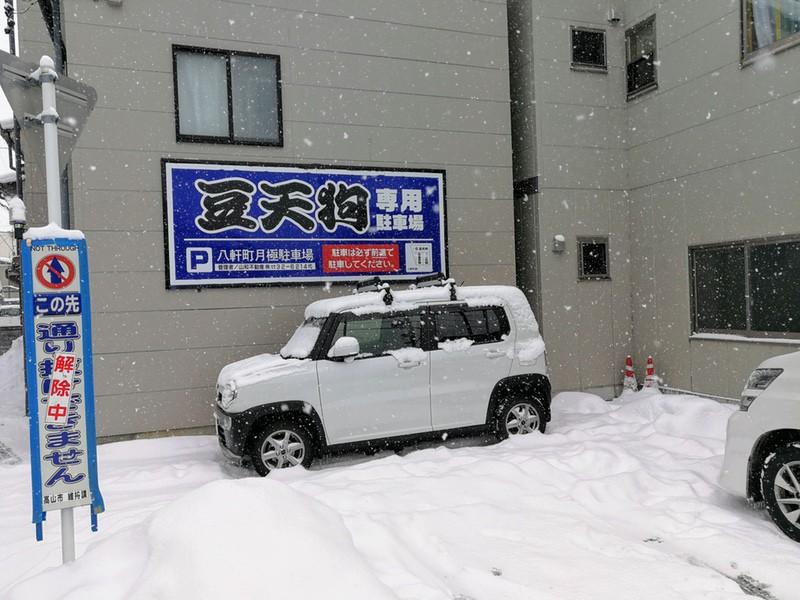02駐車場