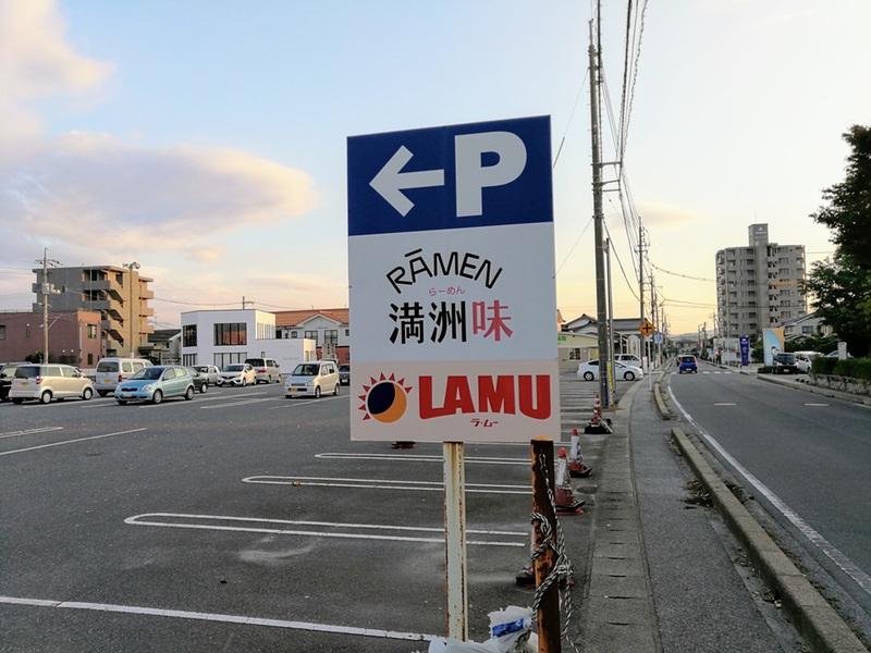 03駐車場