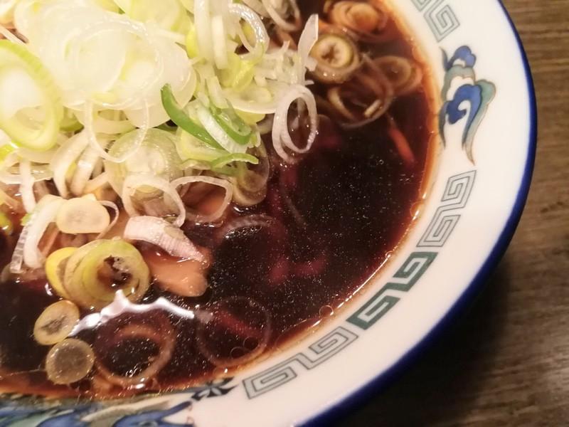 08スープ