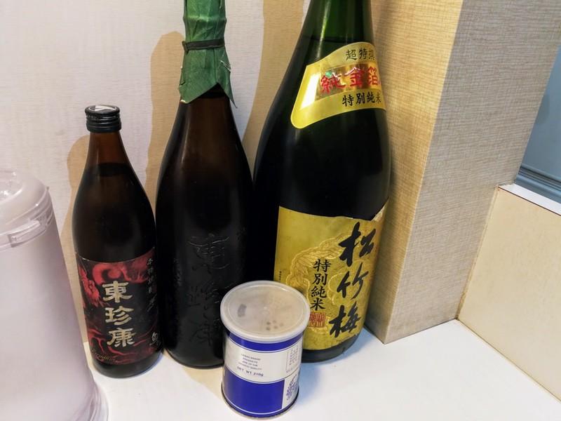 08ボトル